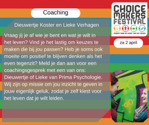 choicemakersfestival